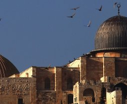MESCİD-İ AKSA'NIN/KUDÜS'ÜN MÜSLÜMANLAR İÇİN ÖNEMİ