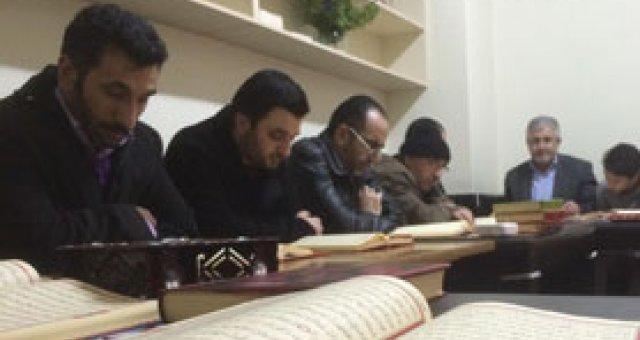 Kur'an Okumaya Öğrenmeye Davet