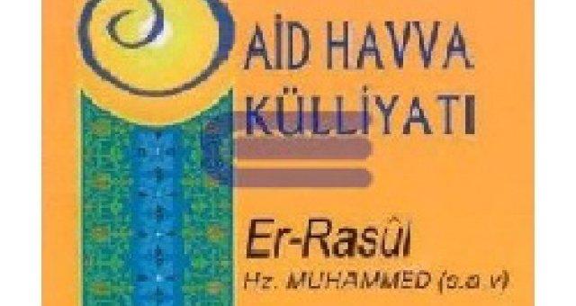 Er-Rasul