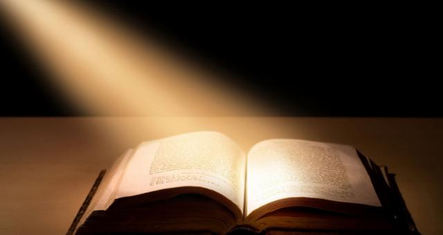 KİTAP; İŞİMİZ GÜCÜMÜZ KİTAP